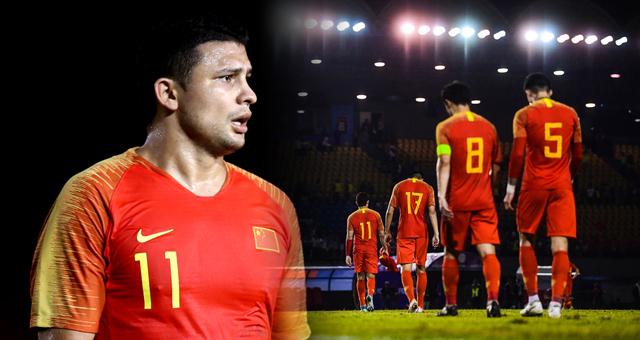 世预赛-国足客场0-0闷平菲律宾