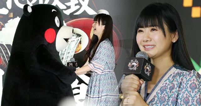 福原爱出席日本美食推荐活动 与熊本熊甜蜜互动