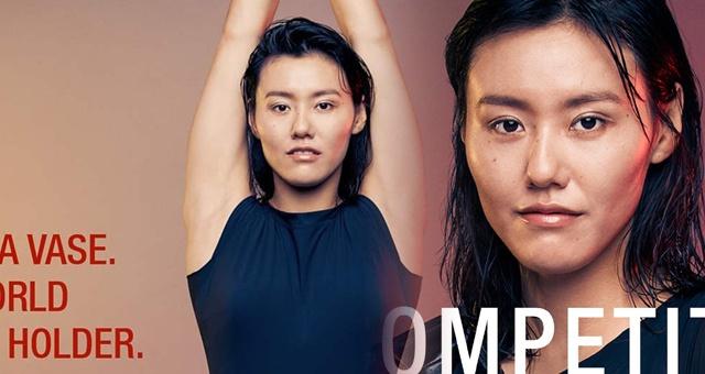 刘湘携手拜尔斯拍摄广告 展示竞技之美