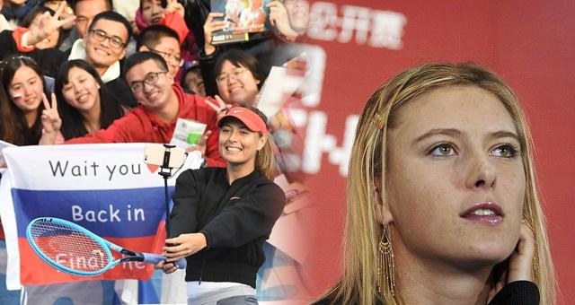 莎拉波娃的中国情缘 中国球迷让莎娃赞不绝口