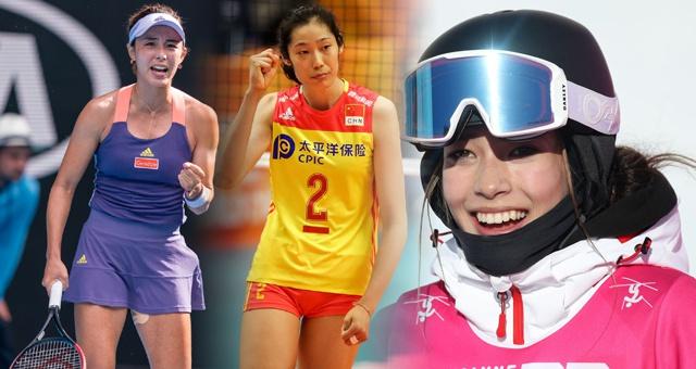 三八妇女节向中国体坛女将们致敬