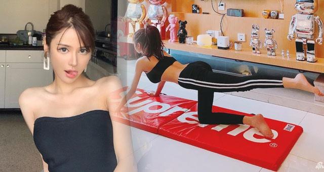 网红美女瑜伽健身保持好身材 感受她的运动美