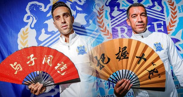 广州富力拍摄新赛季官方写真 扎哈维:与子同袍