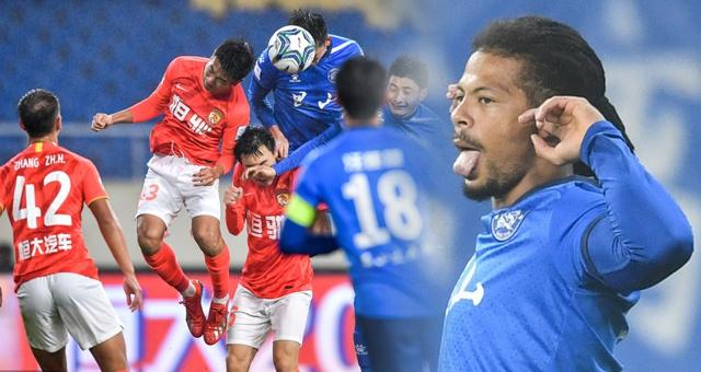 [足协杯]被淘汰!广州恒大0-3昆山FC