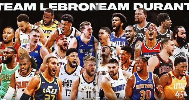 NBA全明星詹姆斯队杜兰特队完成选人