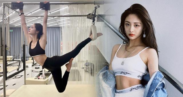 女星周潔瓊曬高難度健身美照 穿瑜伽褲秀好身材