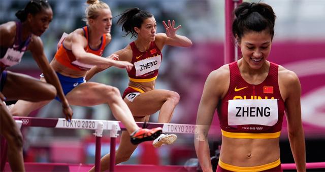 女子七项全能归化运动员郑妮娜力暂排第九