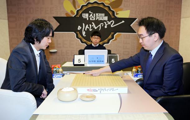 高清-韩国麦馨杯李世石不敌朴正祥