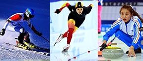 全国冬运会精彩瞬间