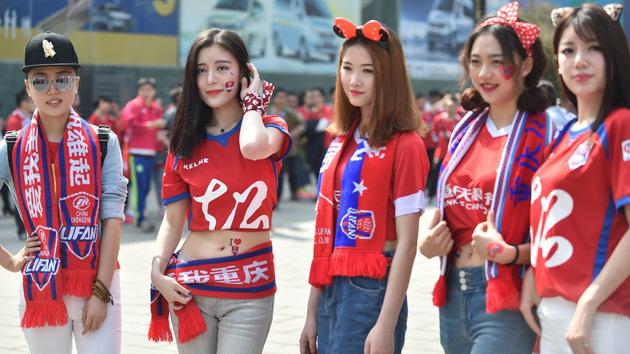 Resultado de imagem para Chongqing Football Club