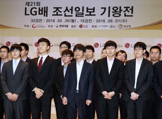 幻灯-LG杯32强抽签棋手合影
