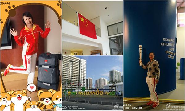 高清-彭帅郑赛赛陆续抵达里约奥运村