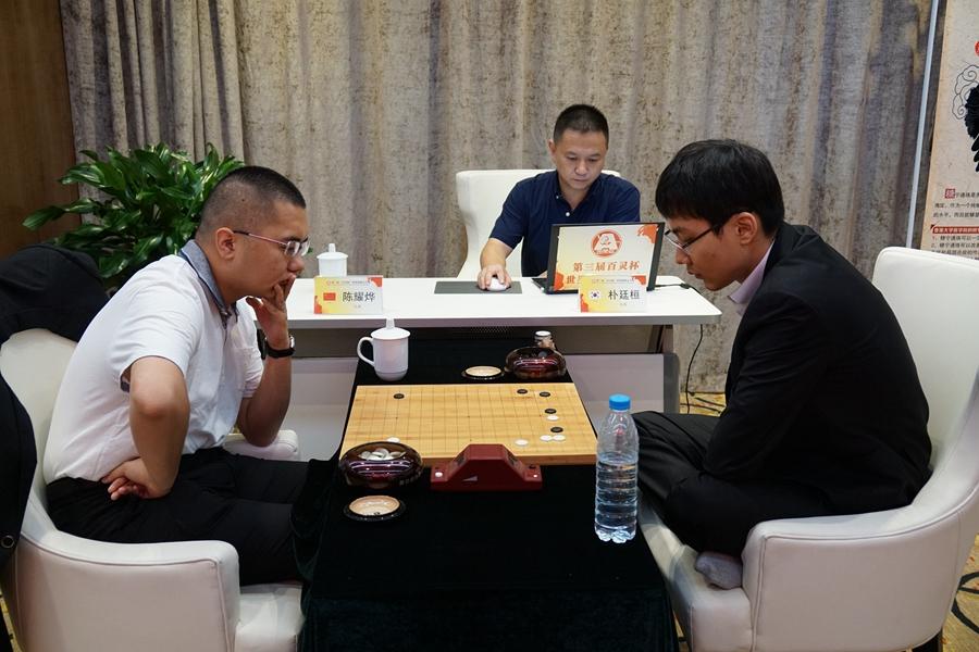 高清-百灵杯4强第一局续赛