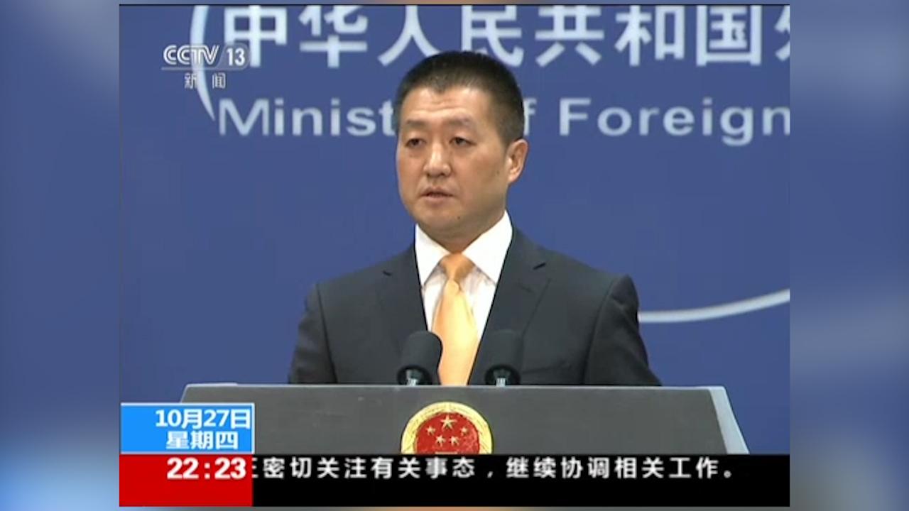 中国将协调美方继续搜救郭川