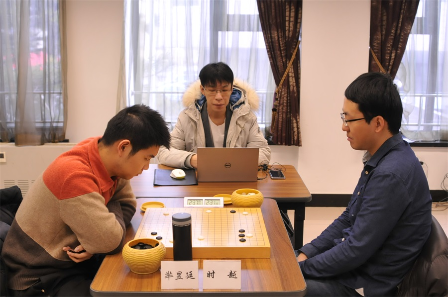 高清-天元战8强时越芈昱廷焦点战