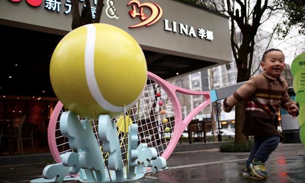 高清-李娜进军餐饮界豪华地段开餐厅