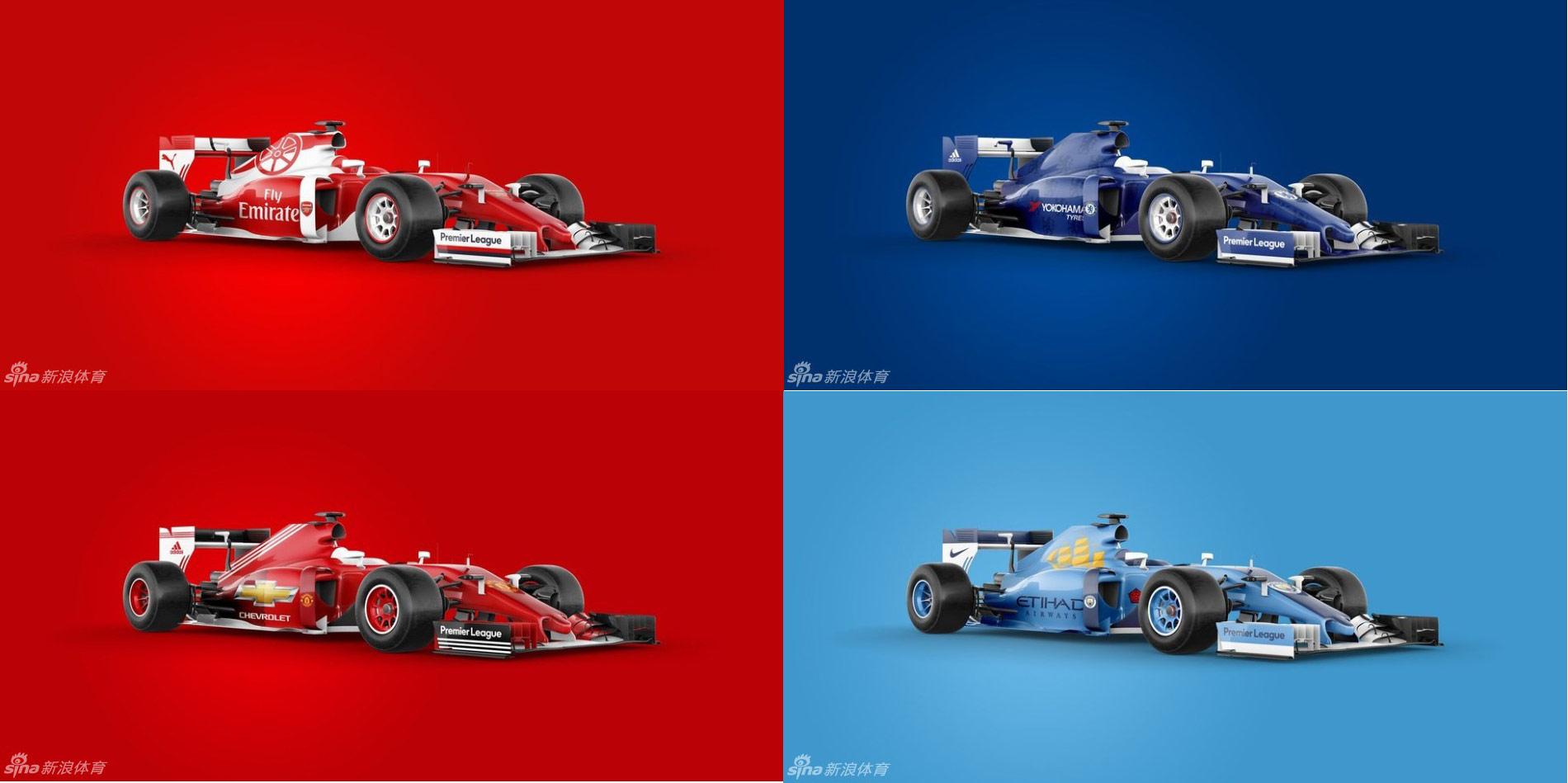 英超球队变身F1赛车