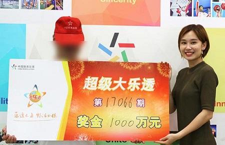 体彩女员工为3位千万大奖得主颁奖
