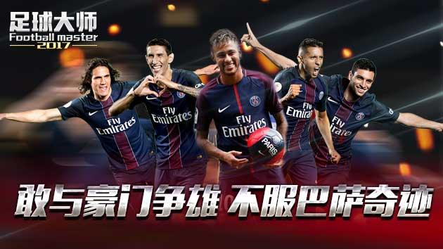 超级体育-点击开启全新足球时代