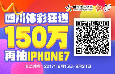 150万现金+8台iphone免费领!