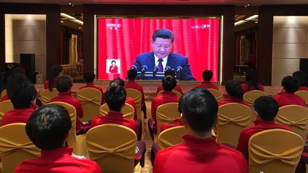 中国女足集体观看十九大开幕式