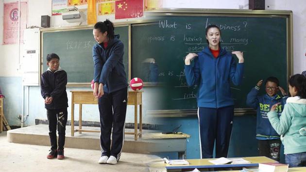 女排姑娘惠若琪青海支教