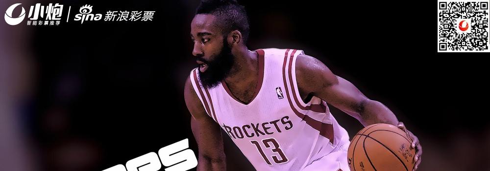 火箭出征NBA!