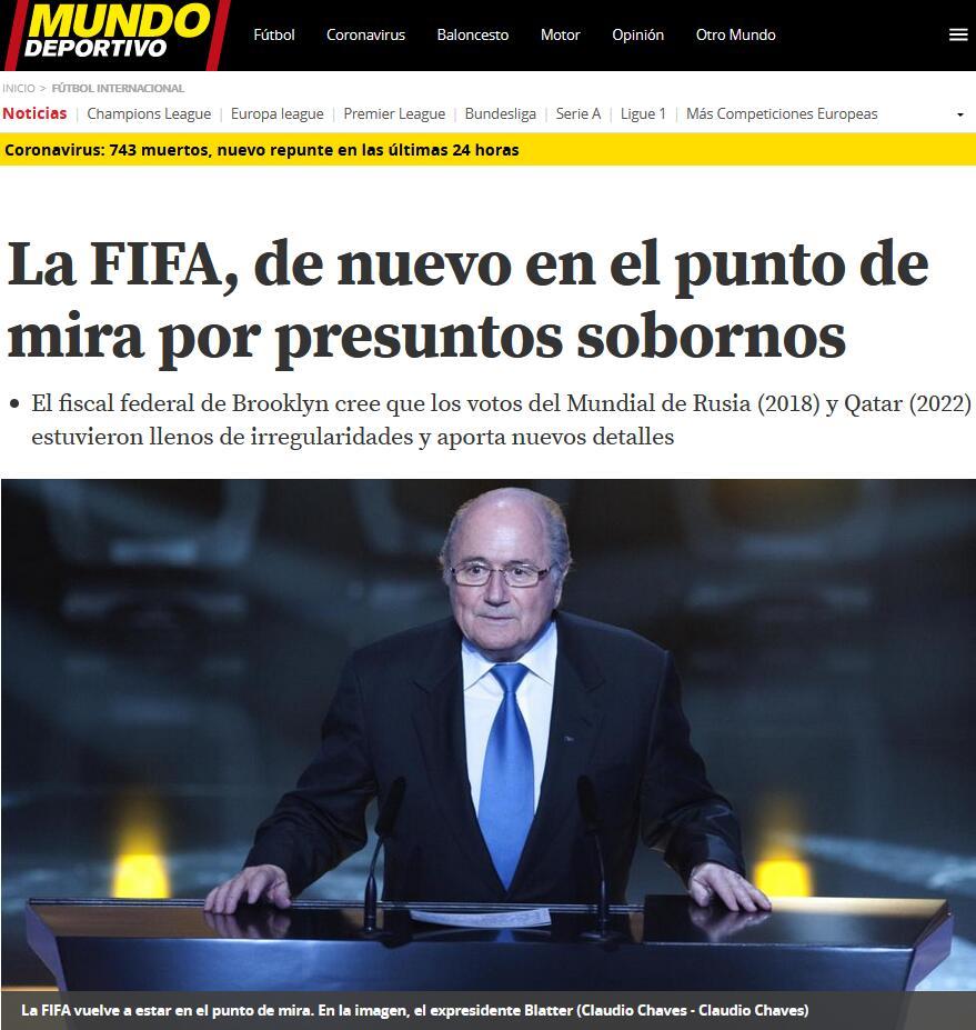 美国检察官指控:世界杯投票造假 存在行贿犯罪