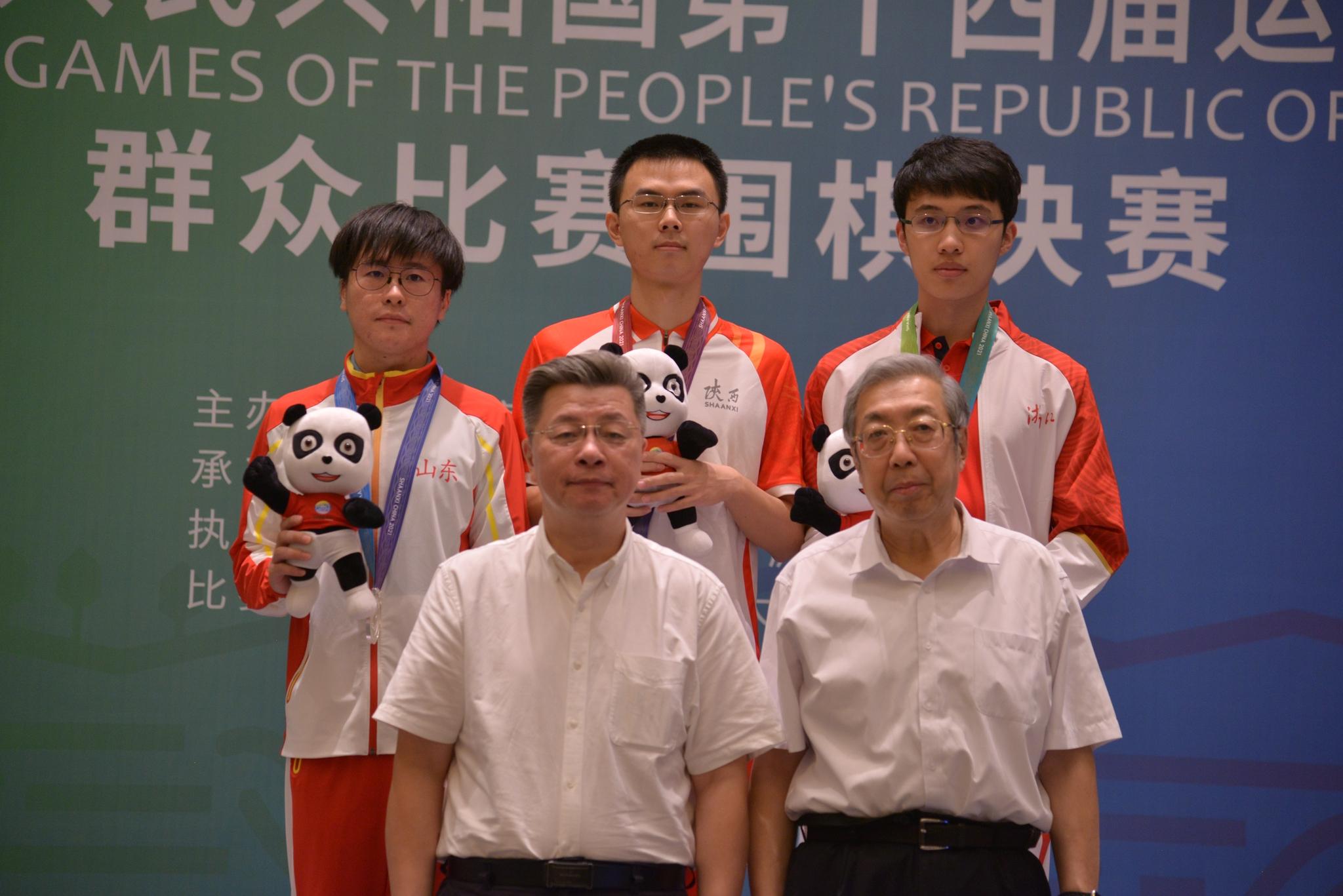 高清-全运会陶欣然汪雨博个人组夺冠