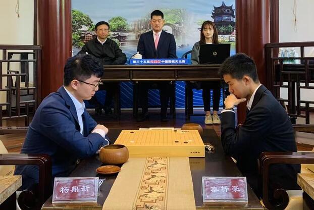 高清-第35届天元赛决胜局