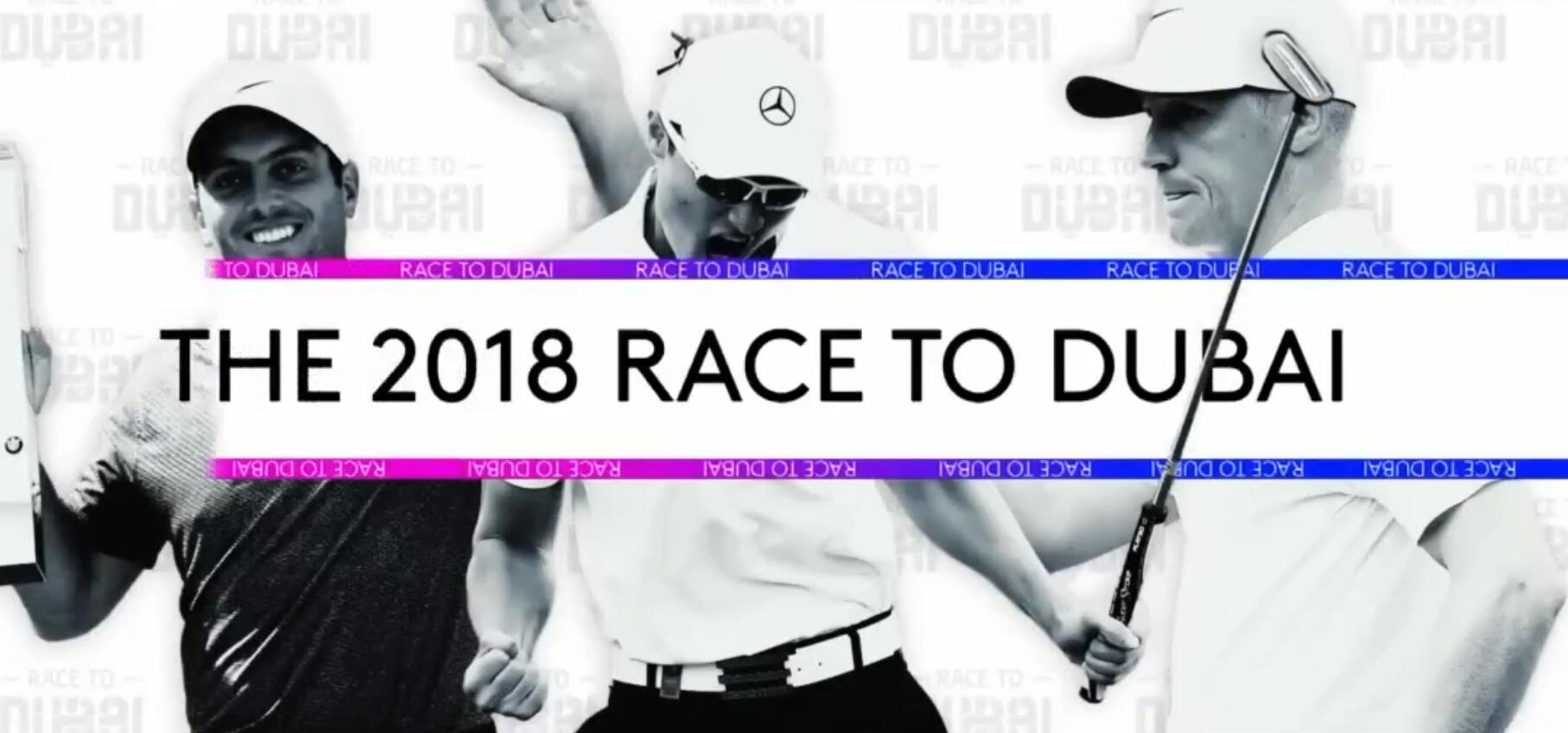 迪拜竞赛2018精彩