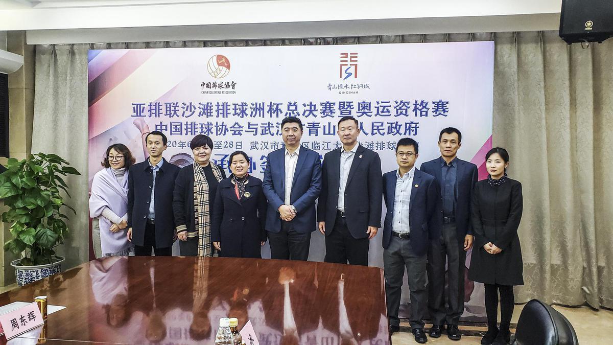 亚排联沙滩排球洲杯决赛暨奥运资格赛签约
