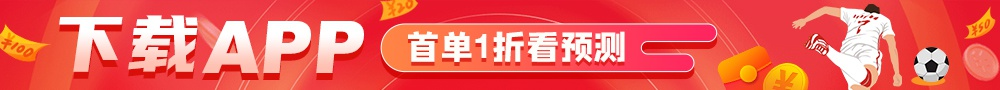 国民彩票手机_国民彩票入口-官网APP下载
