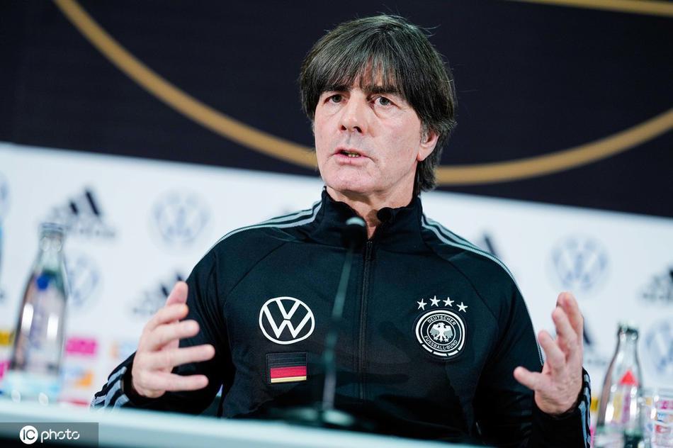 德国男足赛前新闻发布会