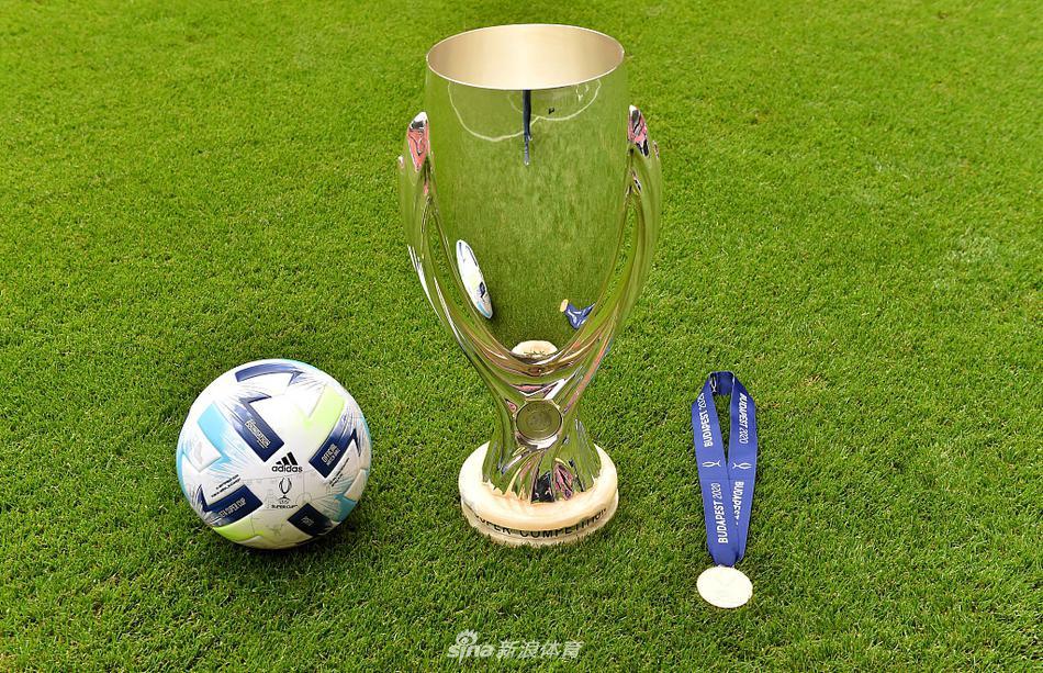 欧洲超级杯前瞻:奖杯 奖牌 比赛用球一览