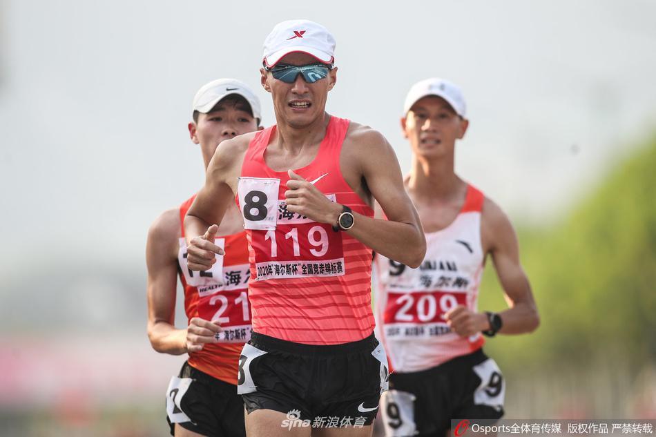 全国竞走锦标赛男子20公里竞走