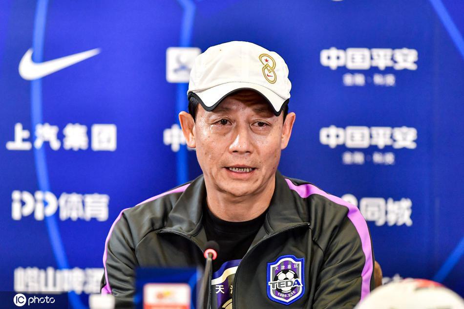天津泰达赛前新闻发布会 王宝山携蒋圣龙出席
