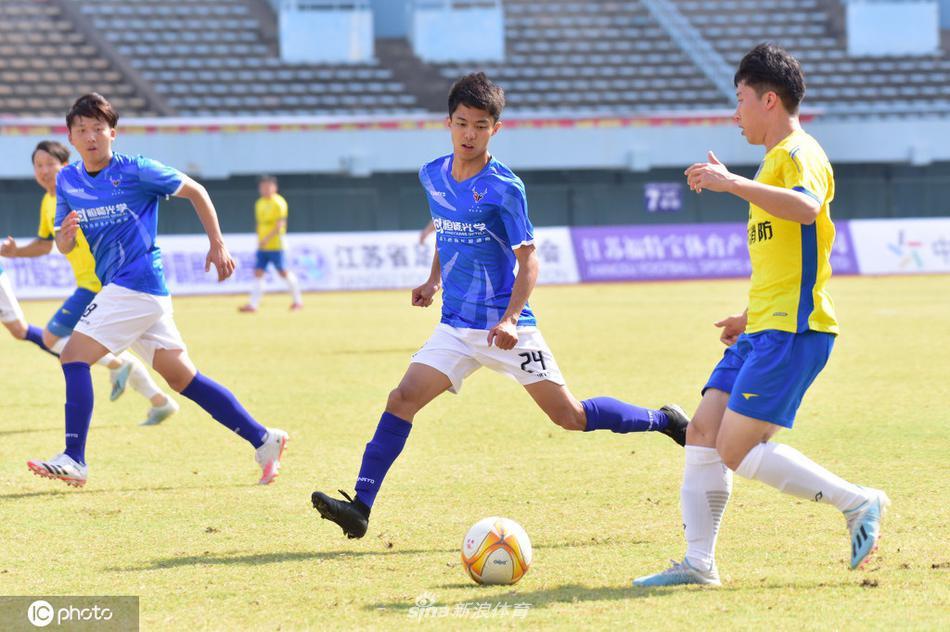 2020年江苏省足协杯赛:丹阳vs扬州