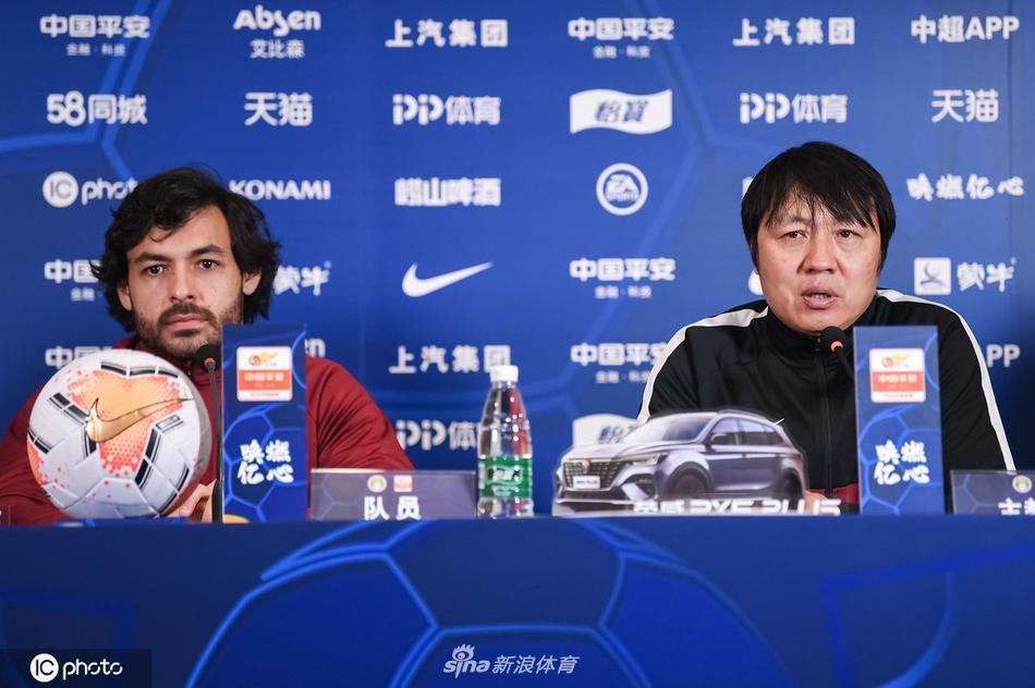 河北华夏幸福赛前新闻发布会 谢峰携高拉特出席