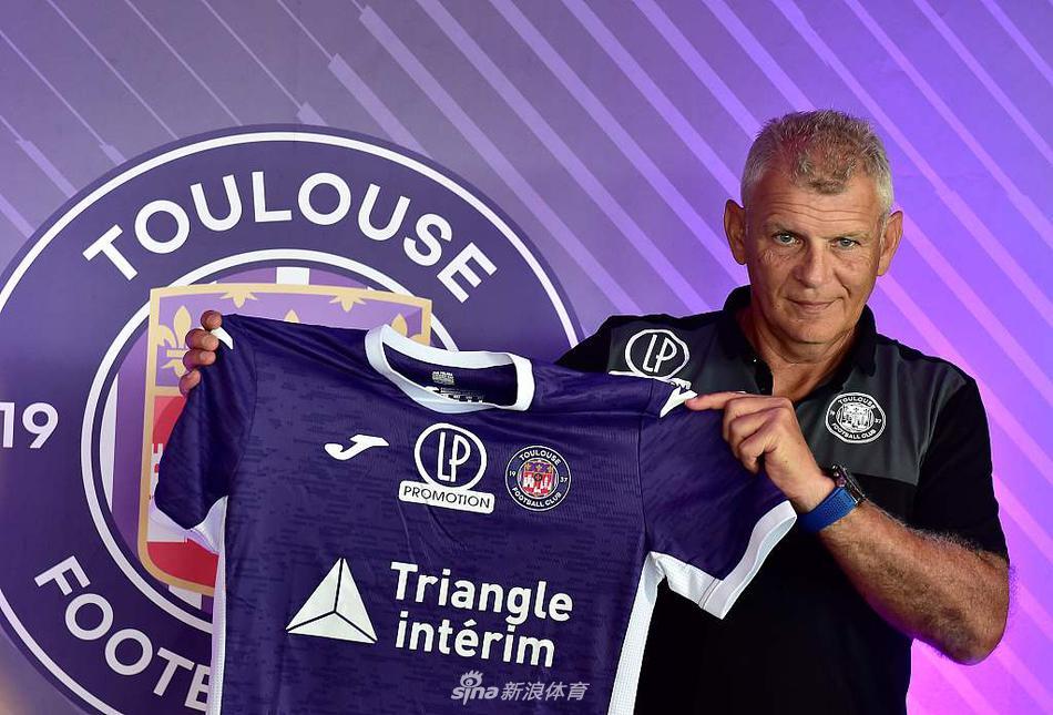 图卢兹召开发布会 帕特里斯·加拉德成为球队主帅