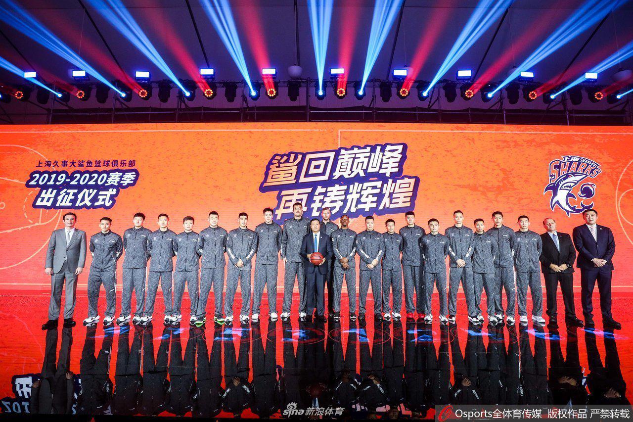 20天20队之上海:莫泰补上短板 目标不止季后赛