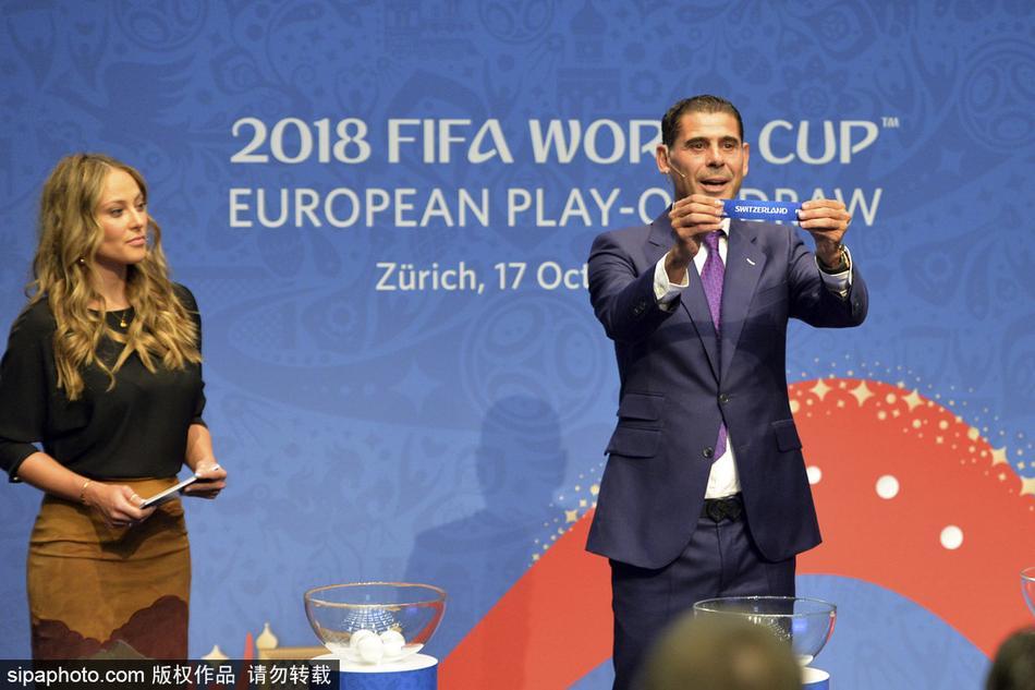 世预赛欧洲区附加赛抽签仪式(3张)
