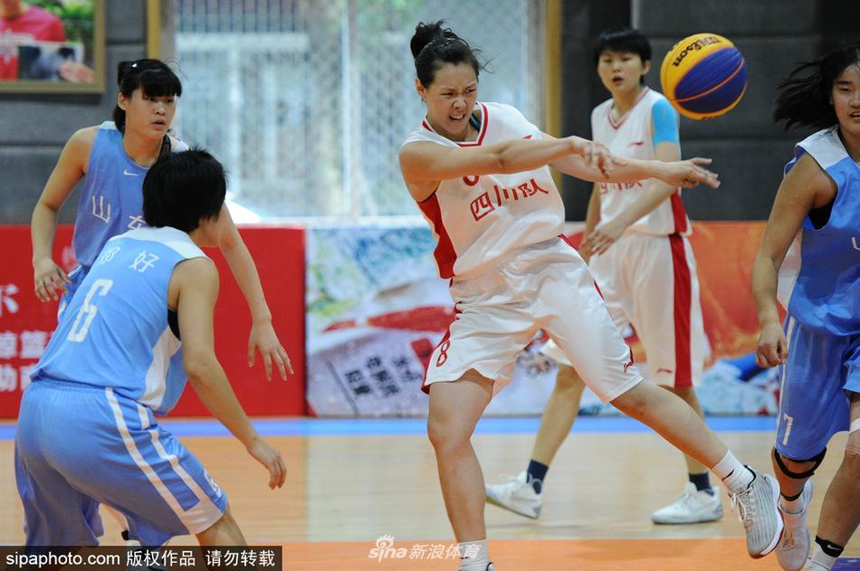 2017全运会三人篮球女子组