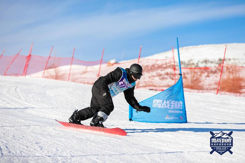 新浪杯滑雪系列赛云顶站单板精彩瞬间