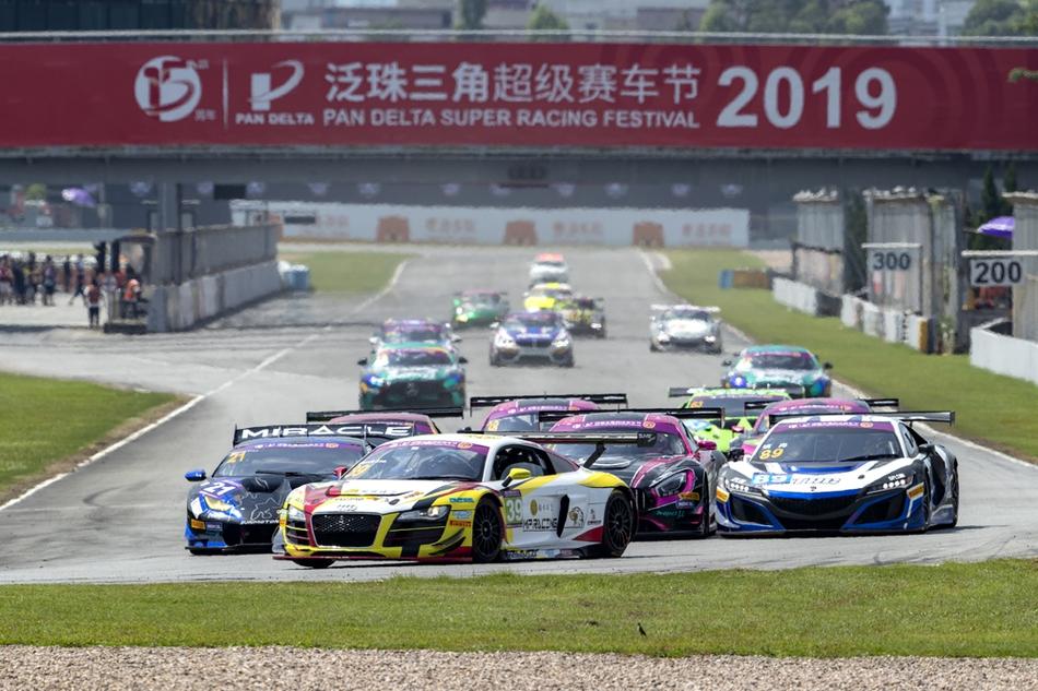 图集-2019泛珠赛车节夏季赛(周日)