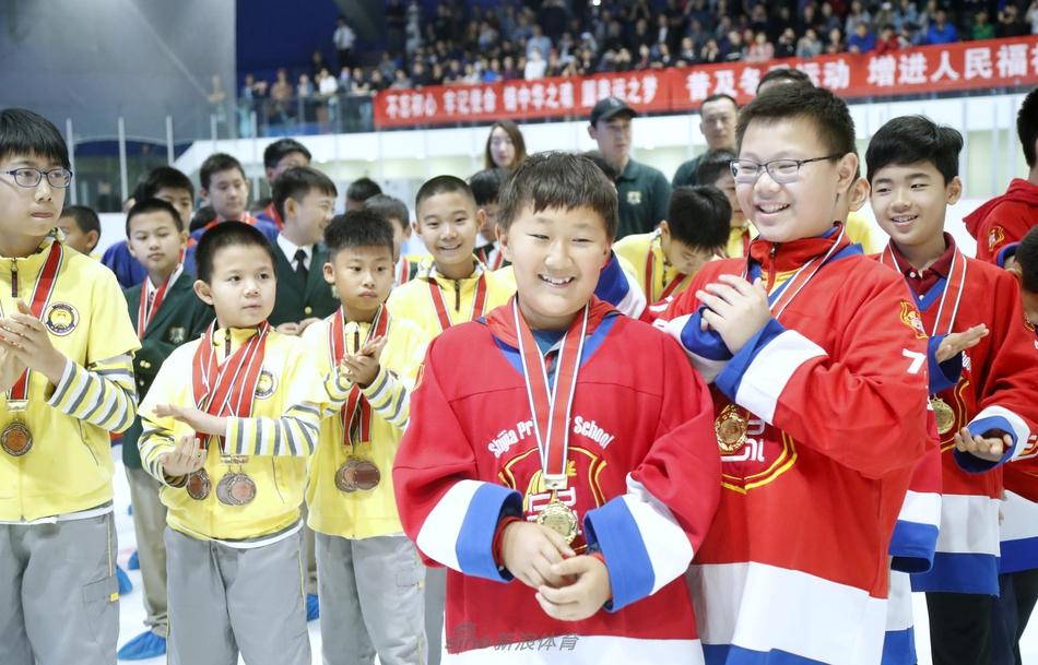 2019北京市中小学生校际冰球联赛圆满闭幕