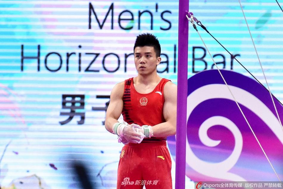 体操世界挑战杯:林超攀单杠获亚军