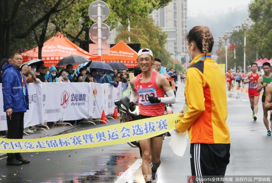 打破20公里竞走全国纪录 王凯华全力备战东京奥运