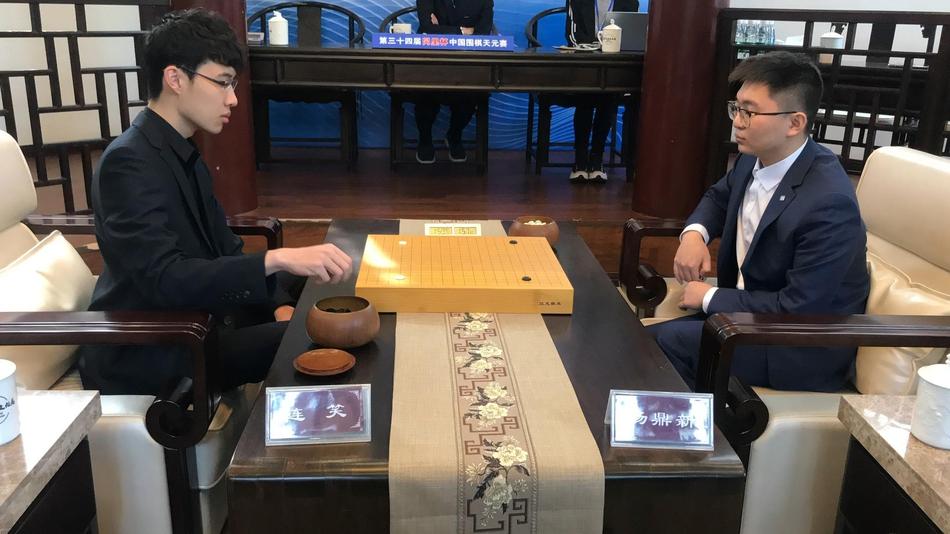 高清-第三十四届同里杯中国围棋天元赛 连笑杨鼎新激战现场