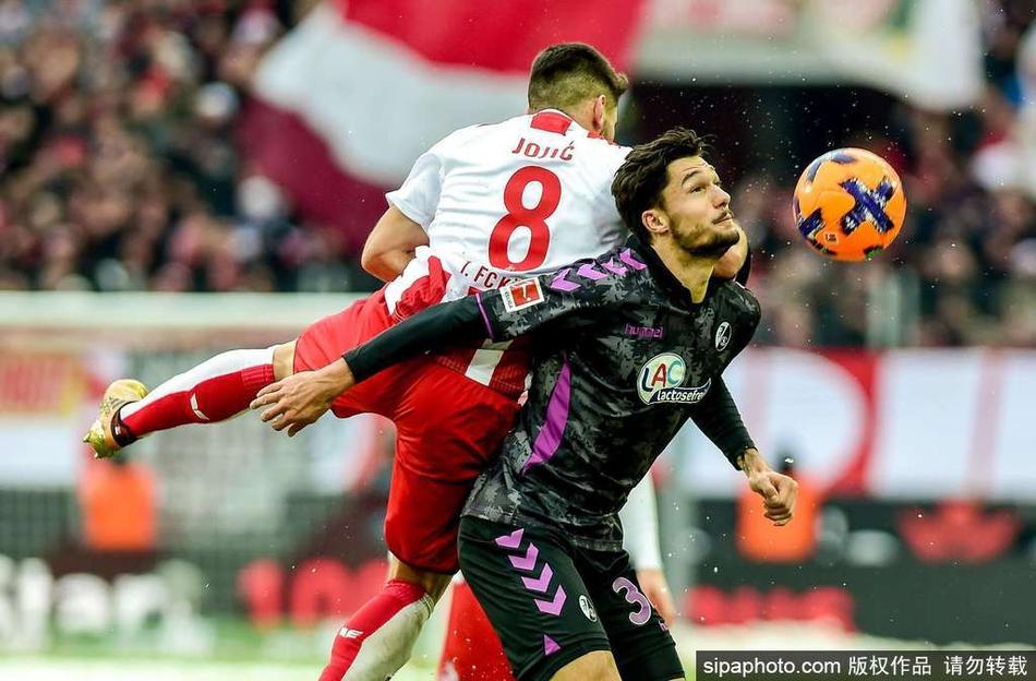 2019年2月18日 德甲 勒沃库森vs杜塞尔多夫 比赛视频